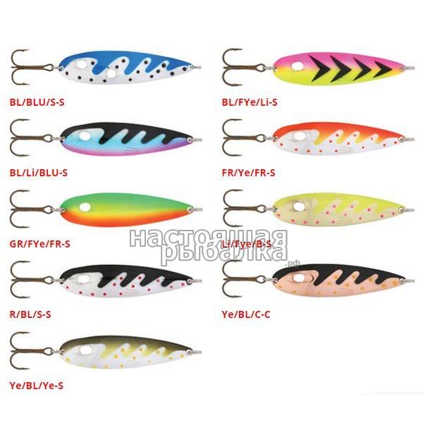 блесна для троллинга на лосося