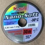 Леска монофильная Momoi Nano-Soft. Характеристики.